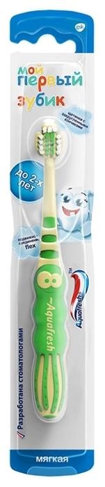 Aquafresh Мой первый зубик - тип щетки: классическая