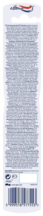 Aquafresh Standard - материал: пластик