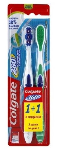Colgate 360° Суперчистота всей полости рта 1+1 - полирующие щетинки