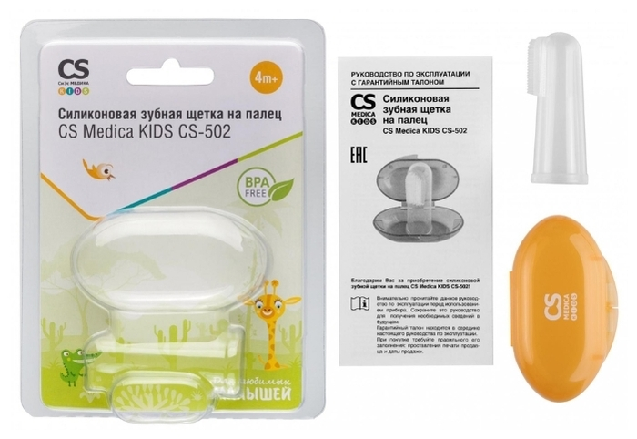 CS Medica KIDS CS-502 - в комплекте: футляр