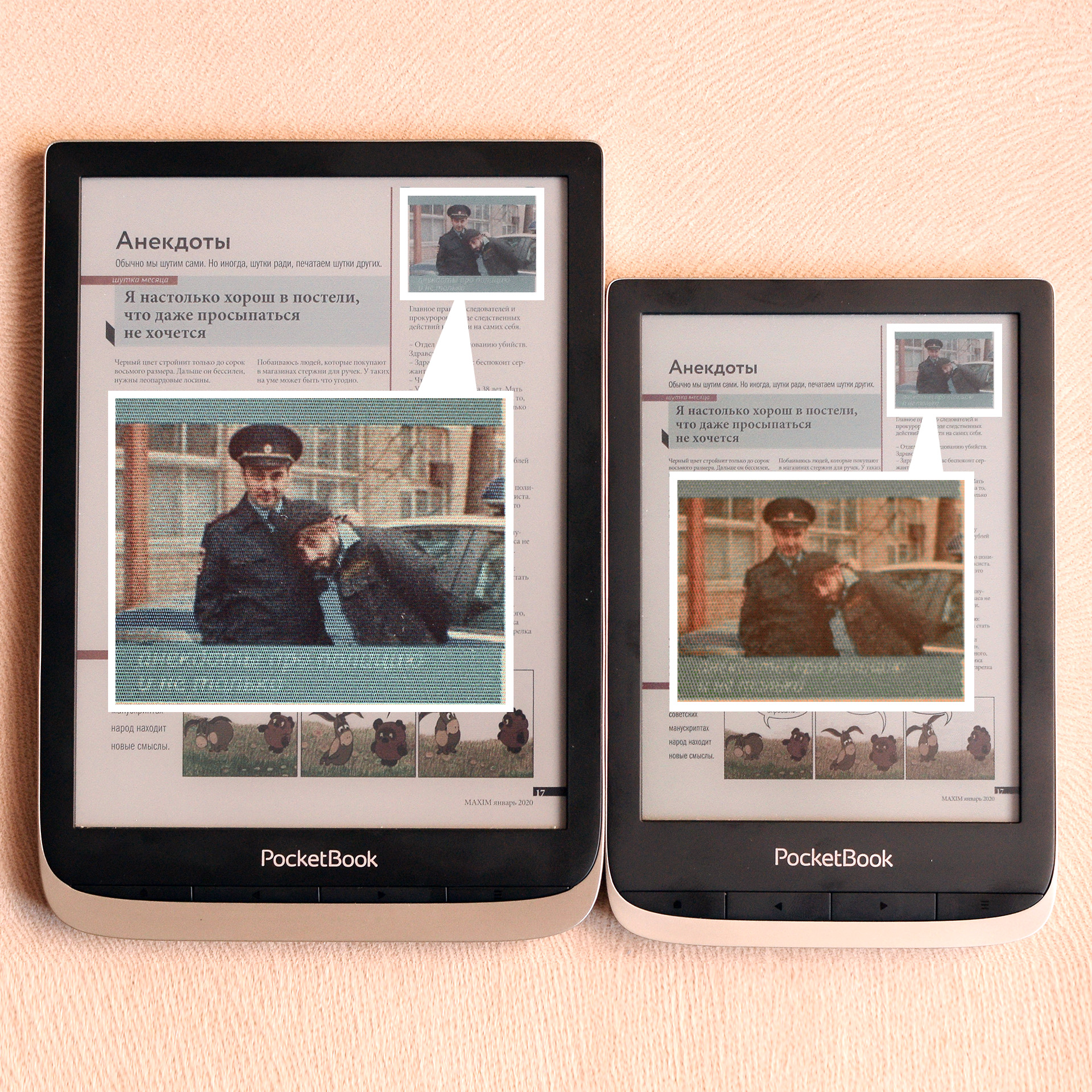 PocketBook 740 Color - •microSD до 32 ГБ