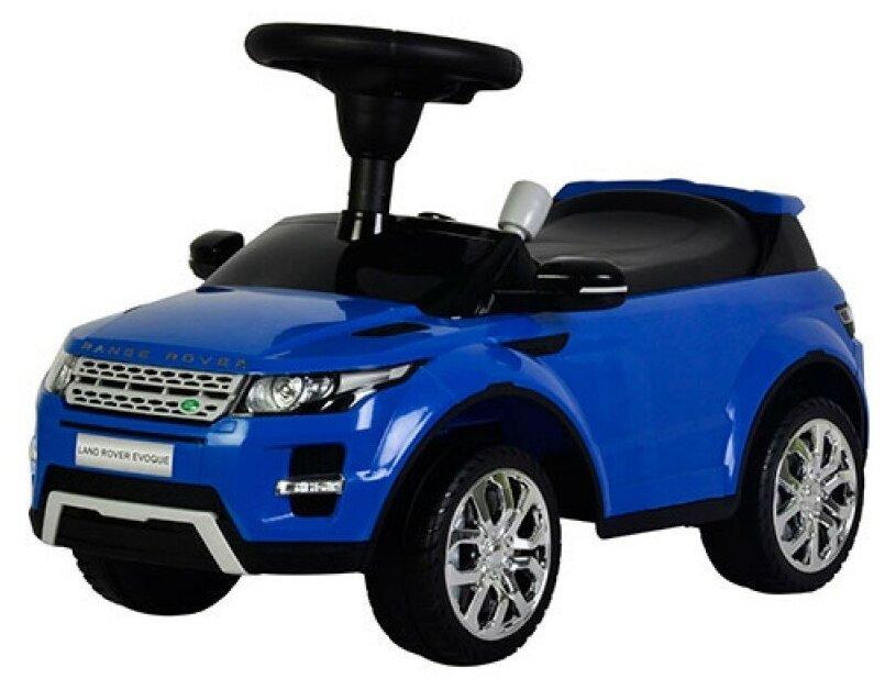 Chi lok BO Range Rover Evoque - максимальная нагрузка: 20кг