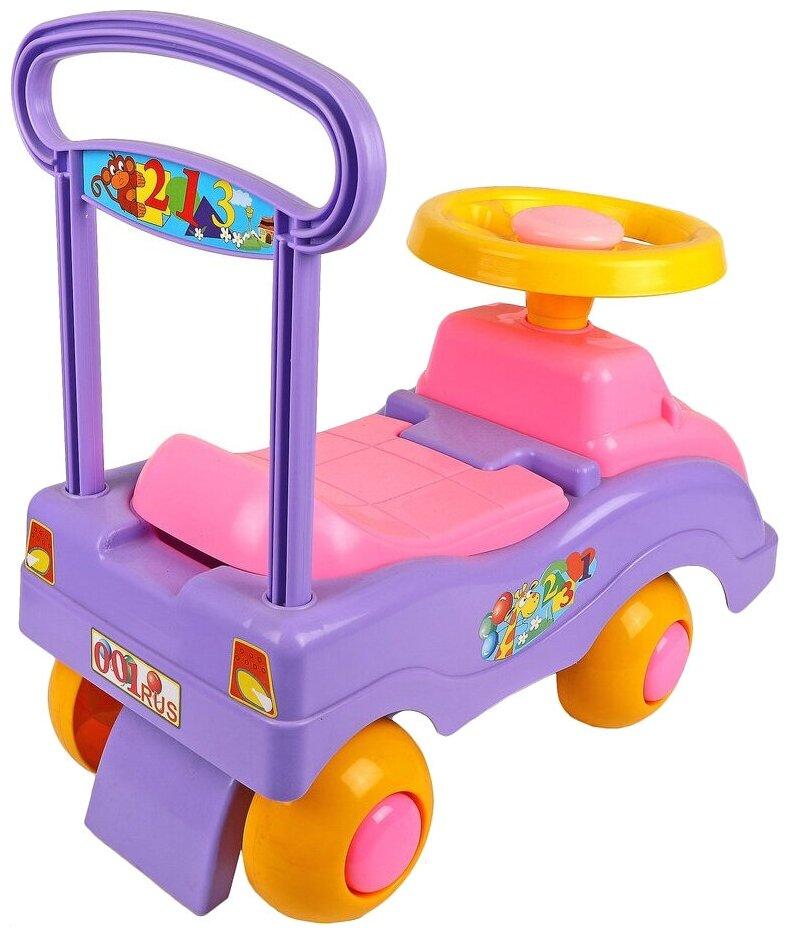 СТРОМ Автомобиль для девочек - безопасность: сиденье со спинкой