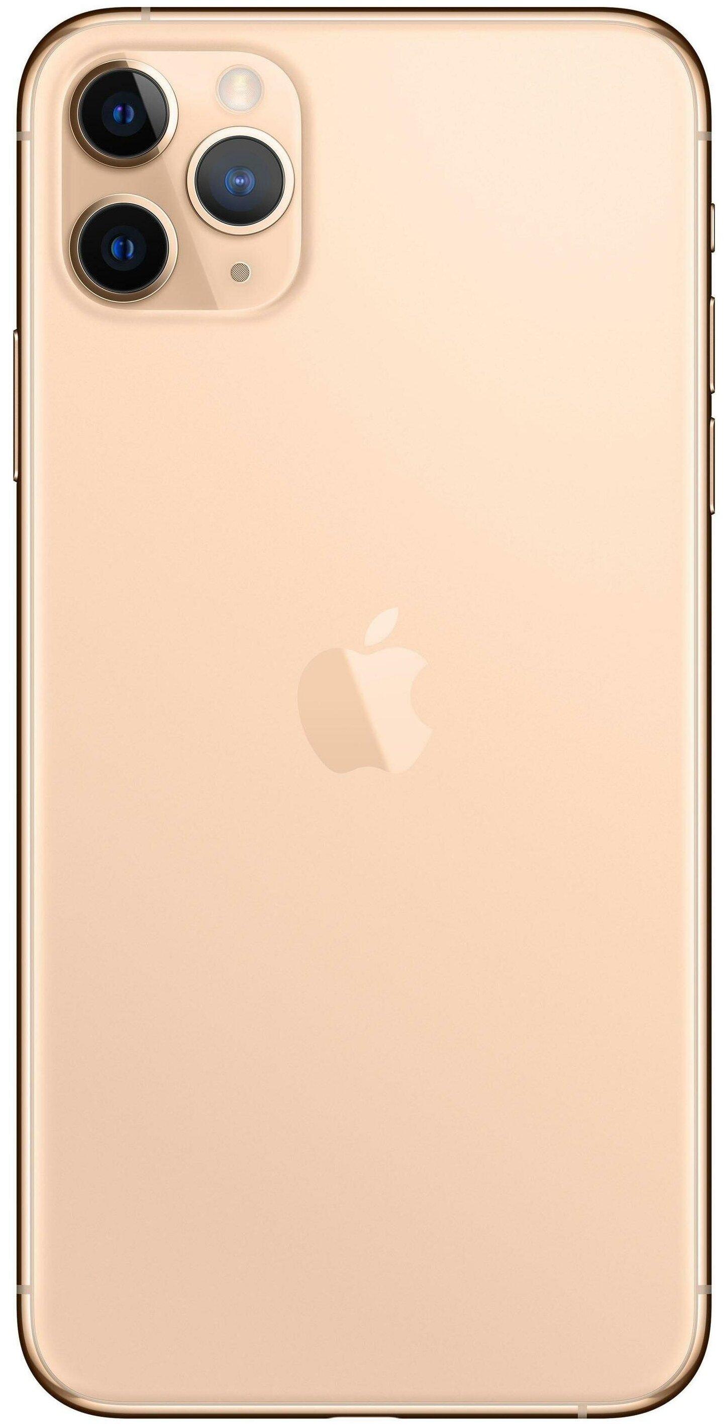 Apple iPhone 11 Pro Max 512GB - оперативная память: 4ГБ