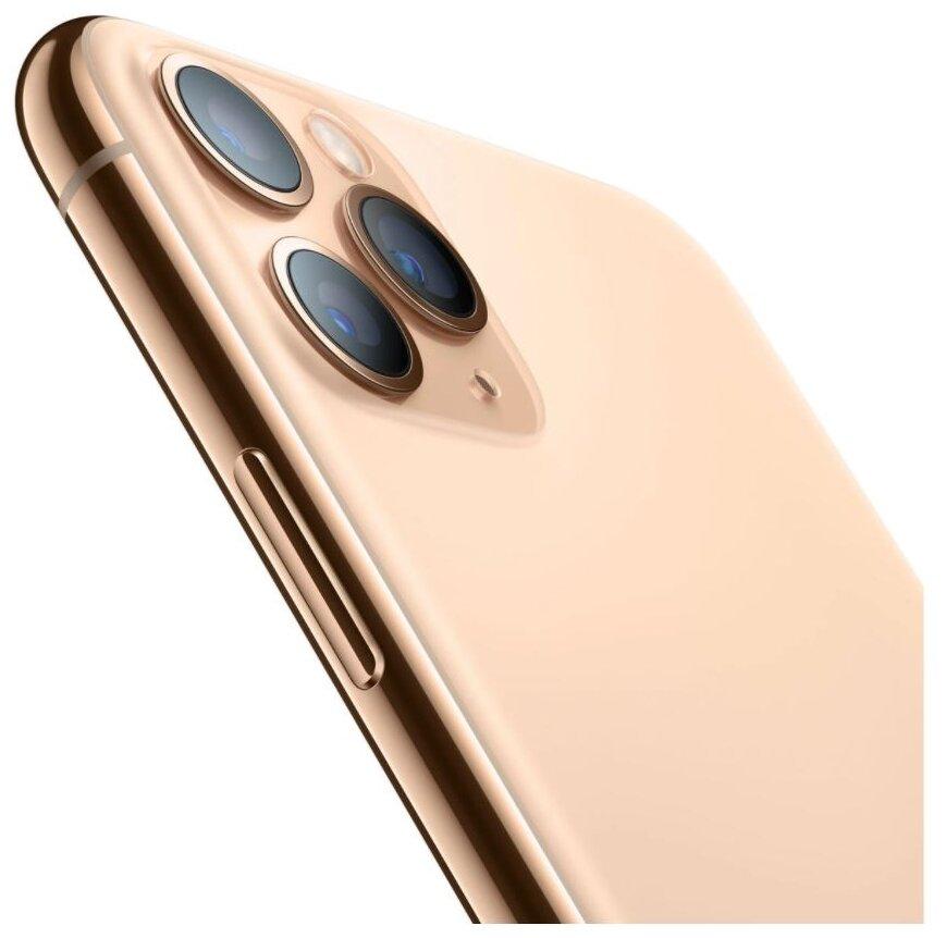 Apple iPhone 11 Pro Max 512GB - 3камеры: 12МП, 12МП, 12МП