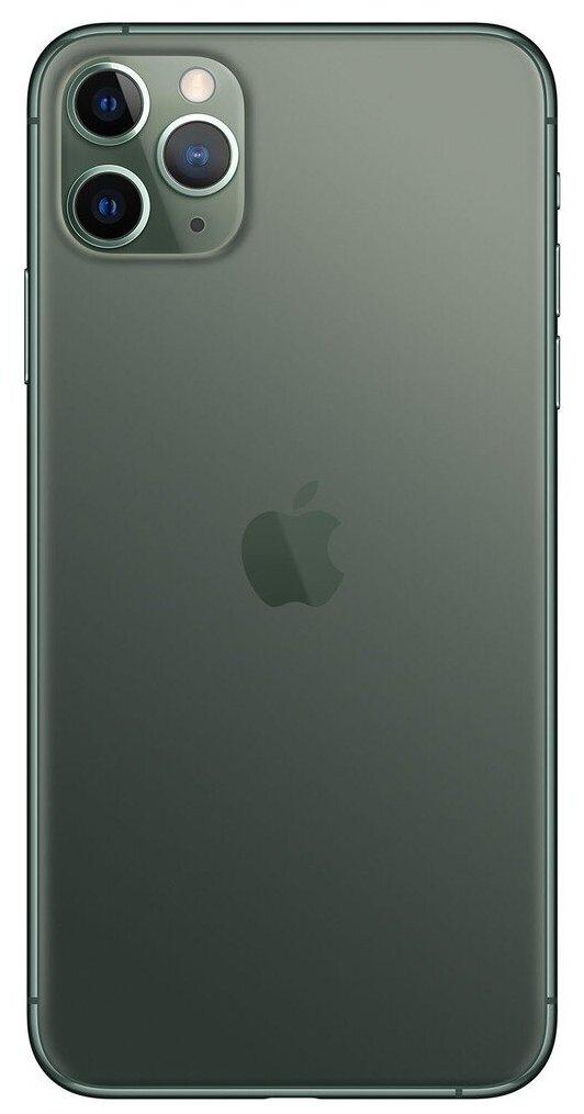 Apple iPhone 11 Pro Max 512GB - интернет: 4G LTE