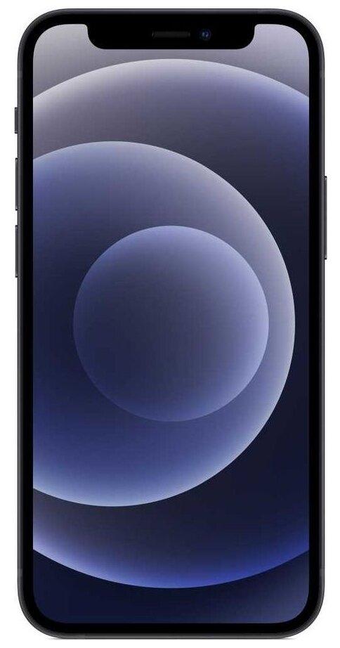 Apple iPhone 12 mini 256GB - операционная система: iOS 14