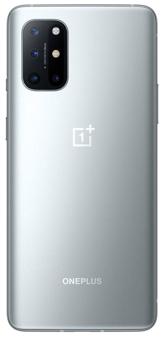 OnePlus 8T 8/128GB - вес: 188г