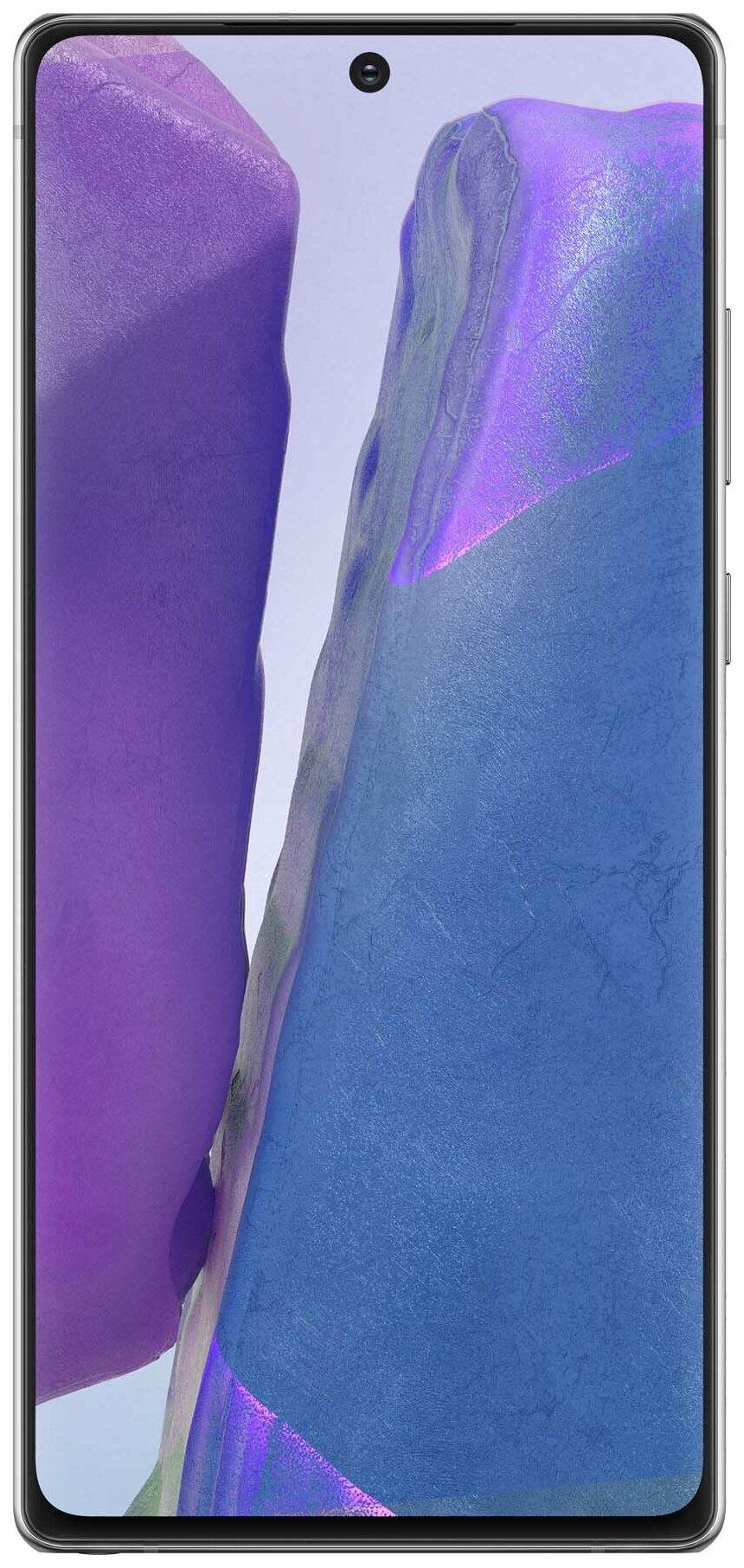 "Samsung Galaxy Note 20 8/256GB - экран: 6.7"" (2400x1080) 60Гц"