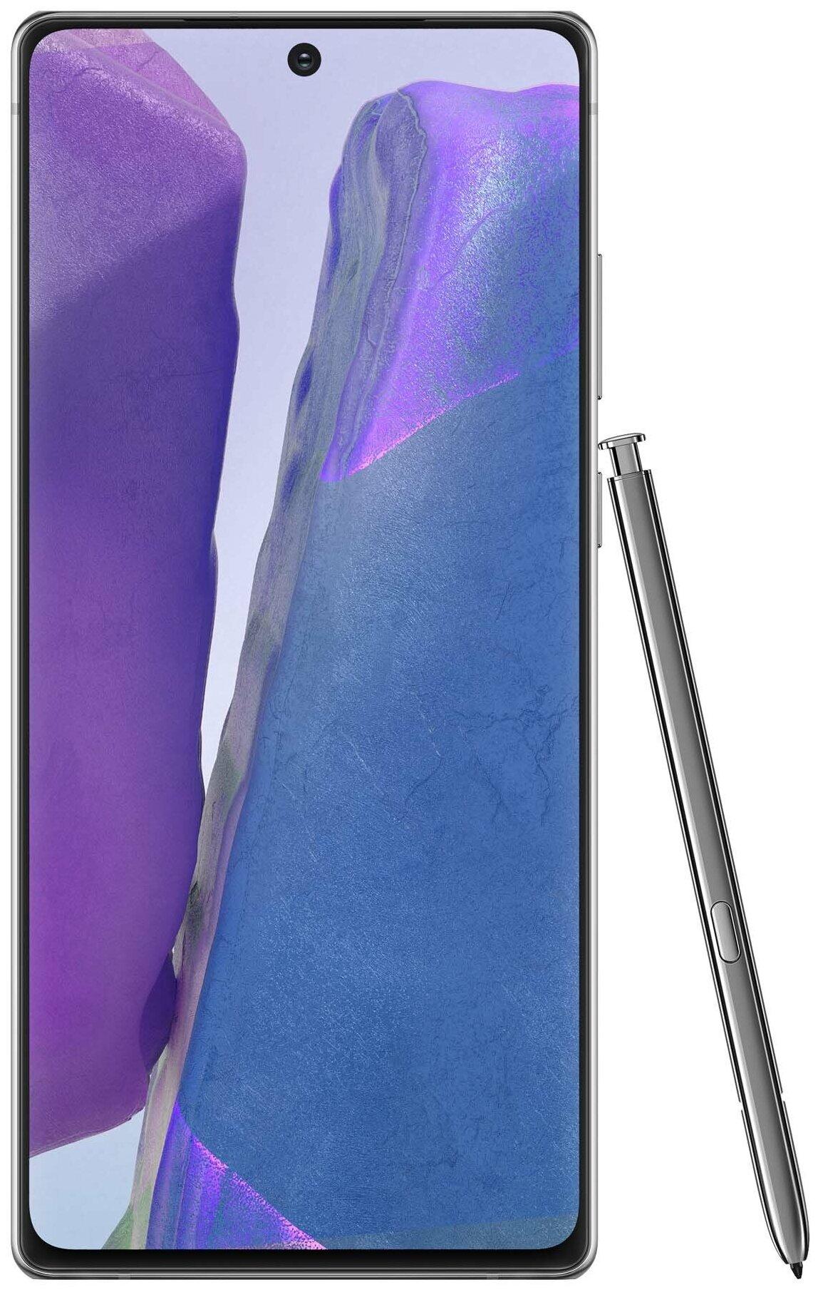 Samsung Galaxy Note 20 8/256GB - память: 256ГБ