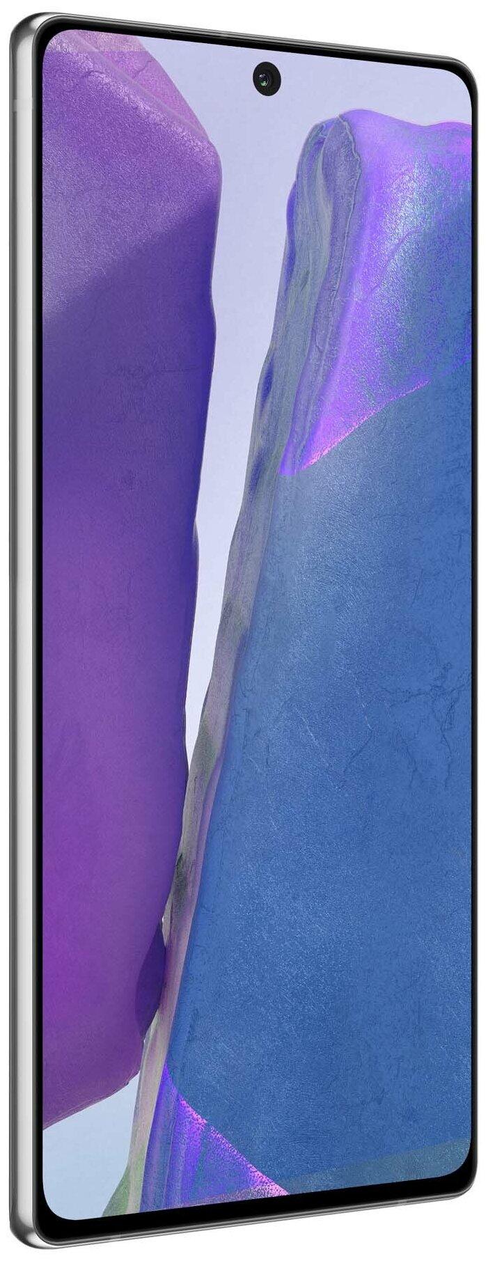 Samsung Galaxy Note 20 8/256GB - аккумулятор: 4300мА·ч