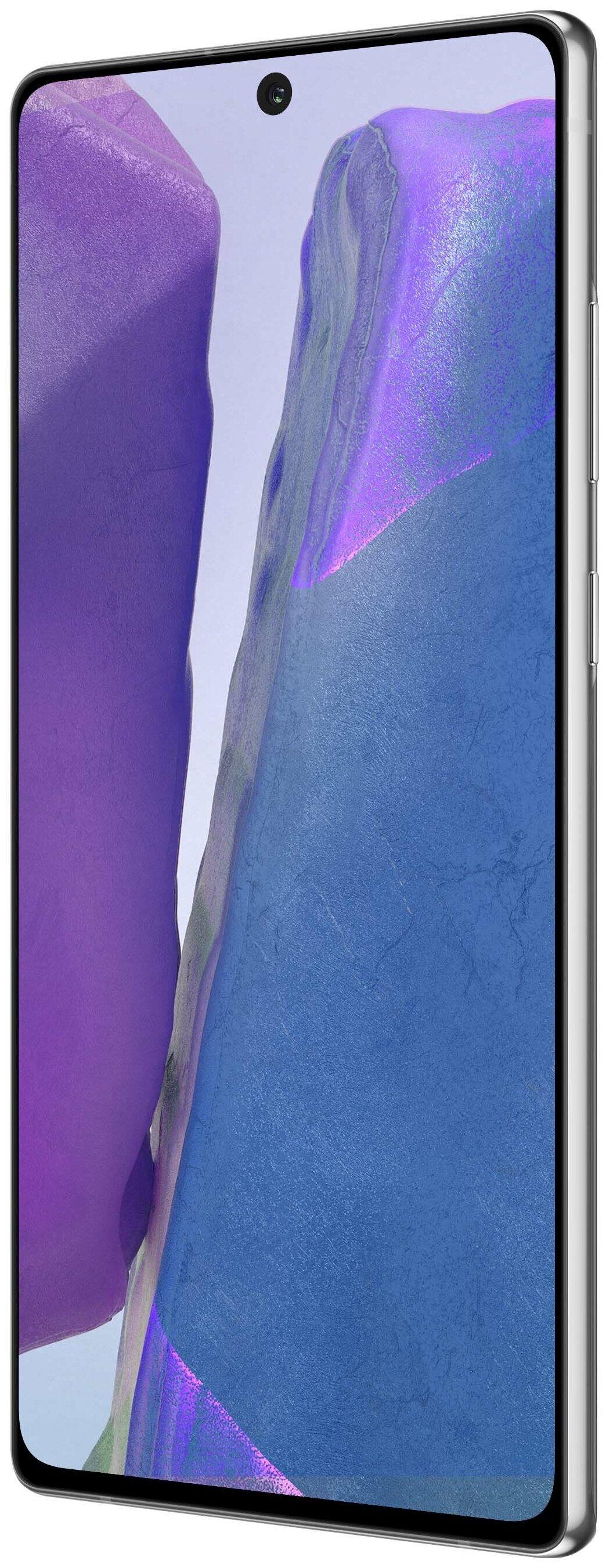 Samsung Galaxy Note 20 8/256GB - процессор: Samsung Exynos 990