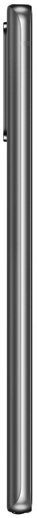 Samsung Galaxy Note 20 8/256GB - интернет: 4G LTE