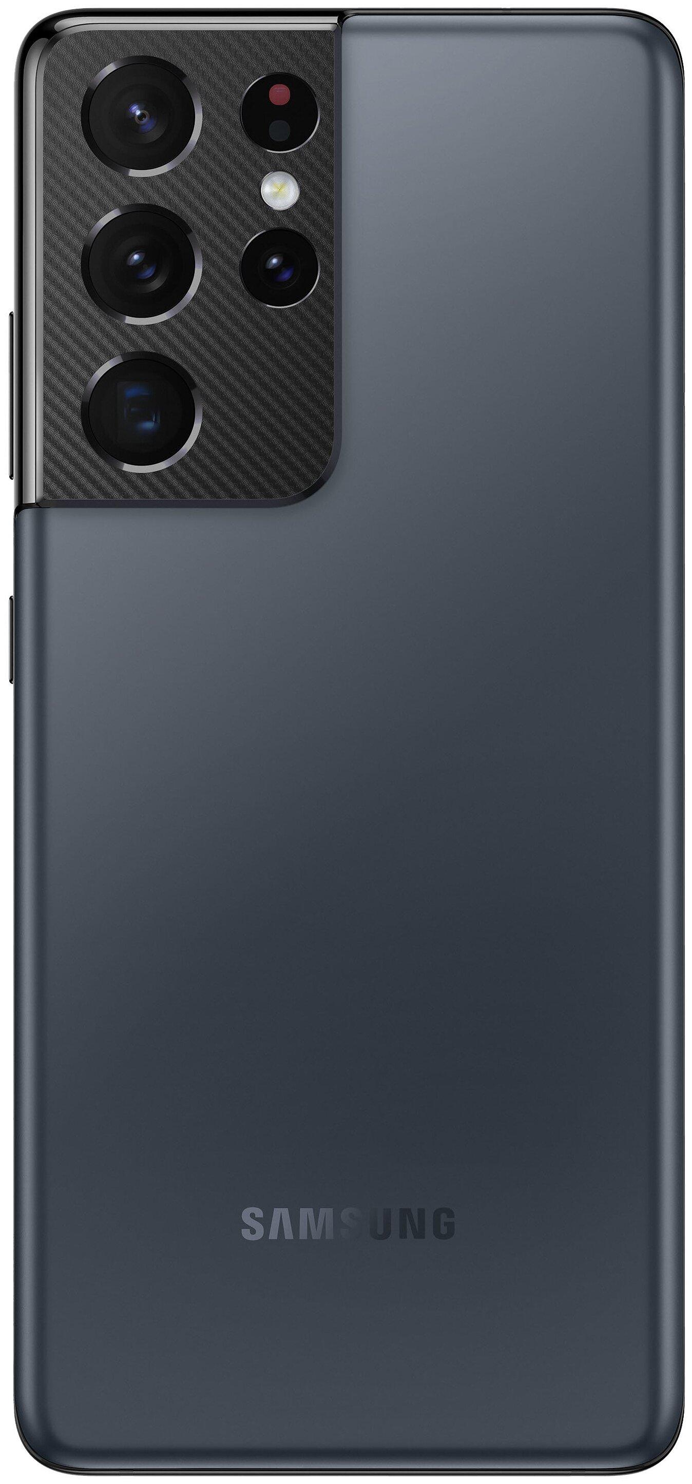 Samsung Galaxy S21 Ultra 5G 12/128GB - интернет: 4G LTE, 5G