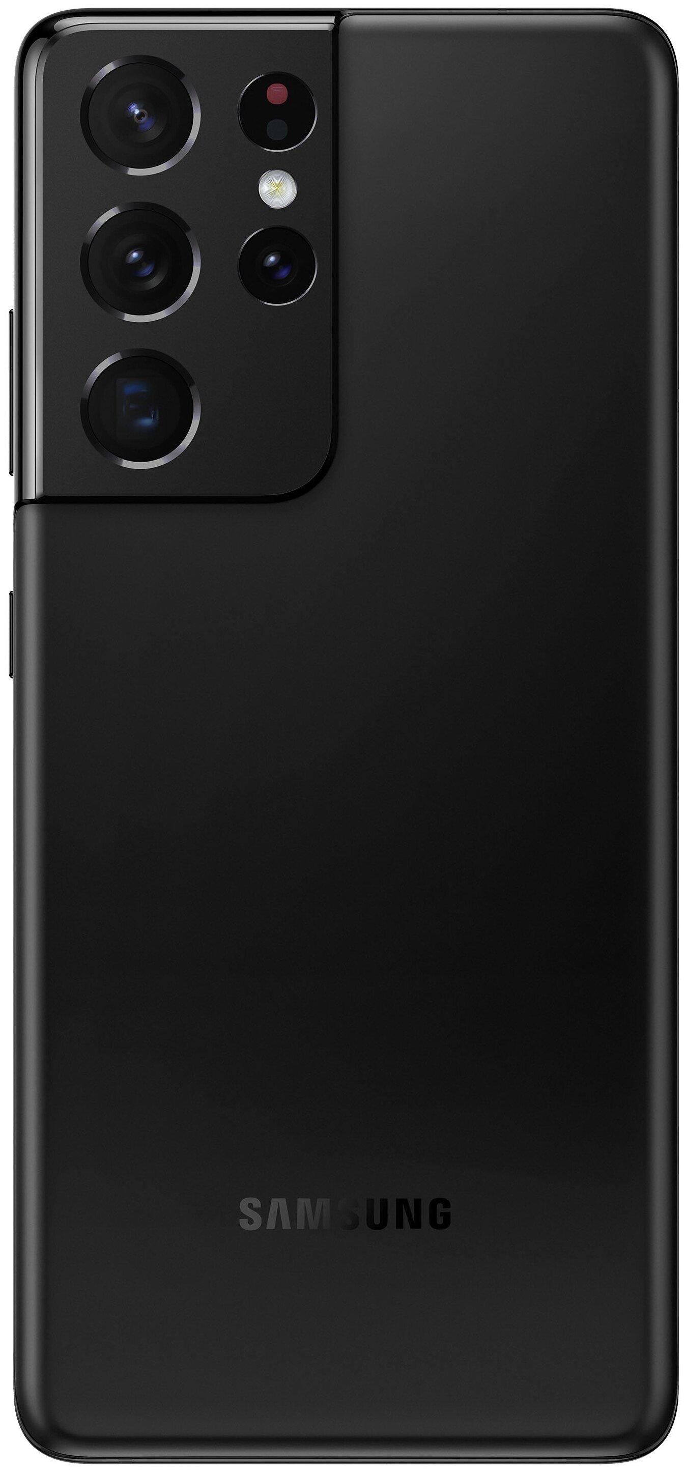 Samsung Galaxy S21 Ultra 5G 16/512GB - память: 512ГБ