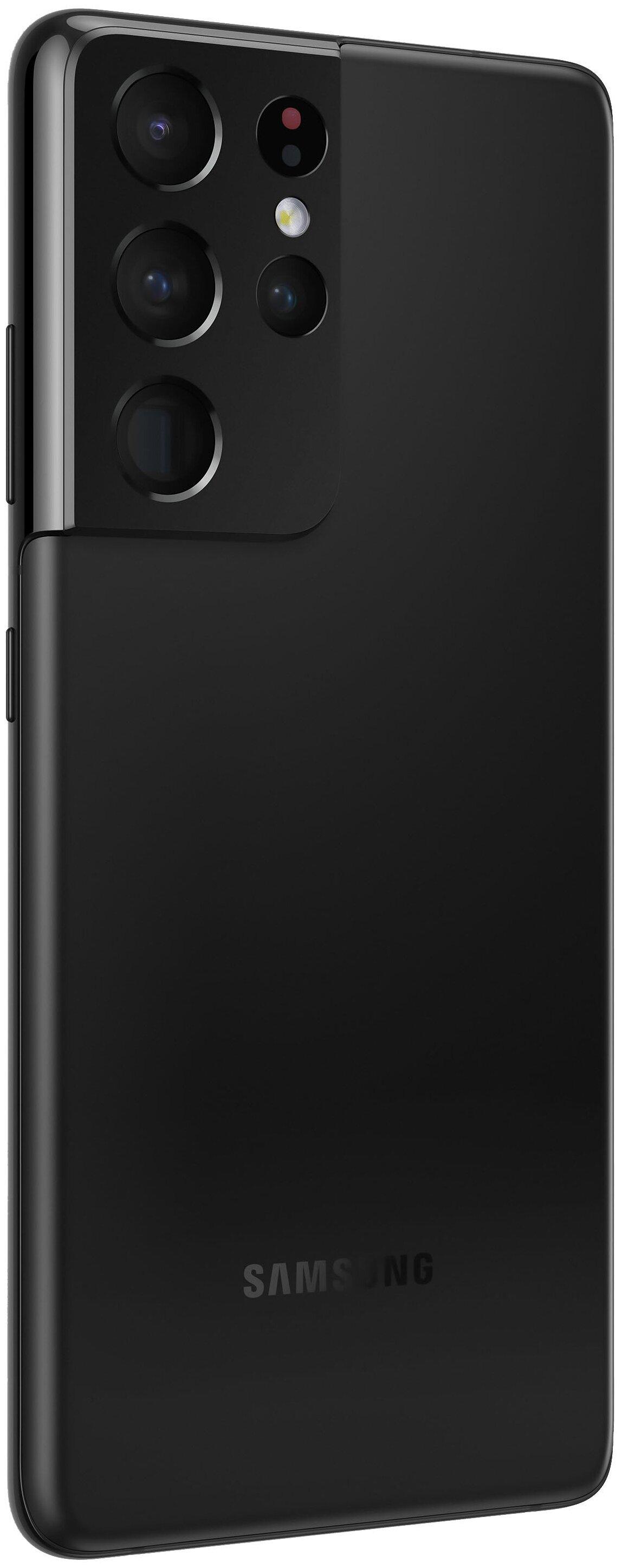 Samsung Galaxy S21 Ultra 5G 16/512GB - процессор: Samsung Exynos 2100