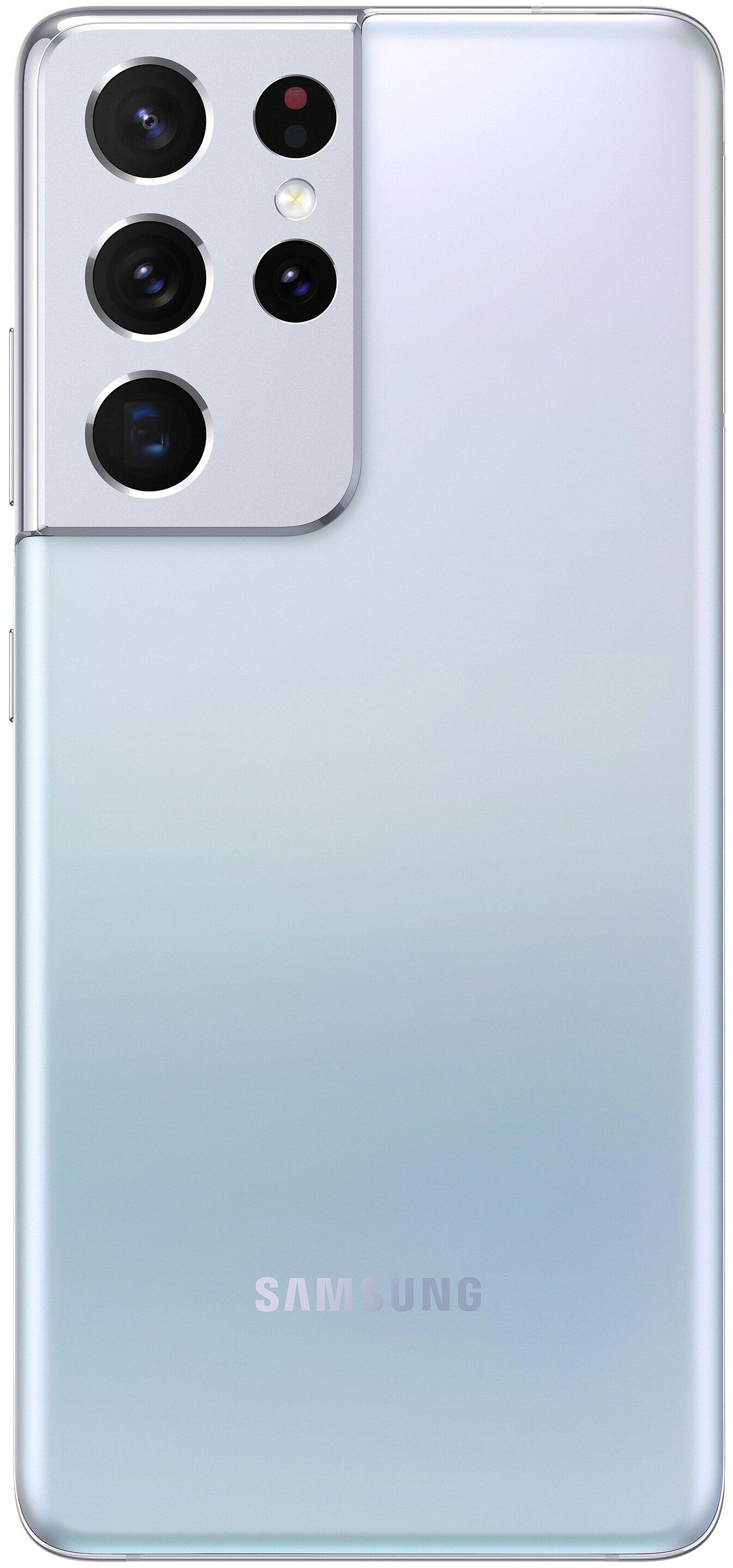 Samsung Galaxy S21 Ultra 5G 16/512GB - вес: 228г