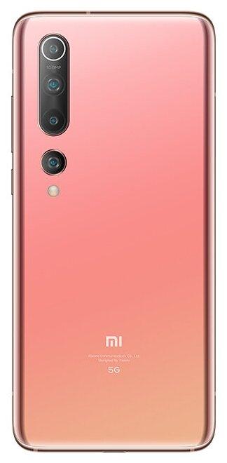 Xiaomi Mi 10 8/256GB - SIM-карты: 1 (nano SIM)