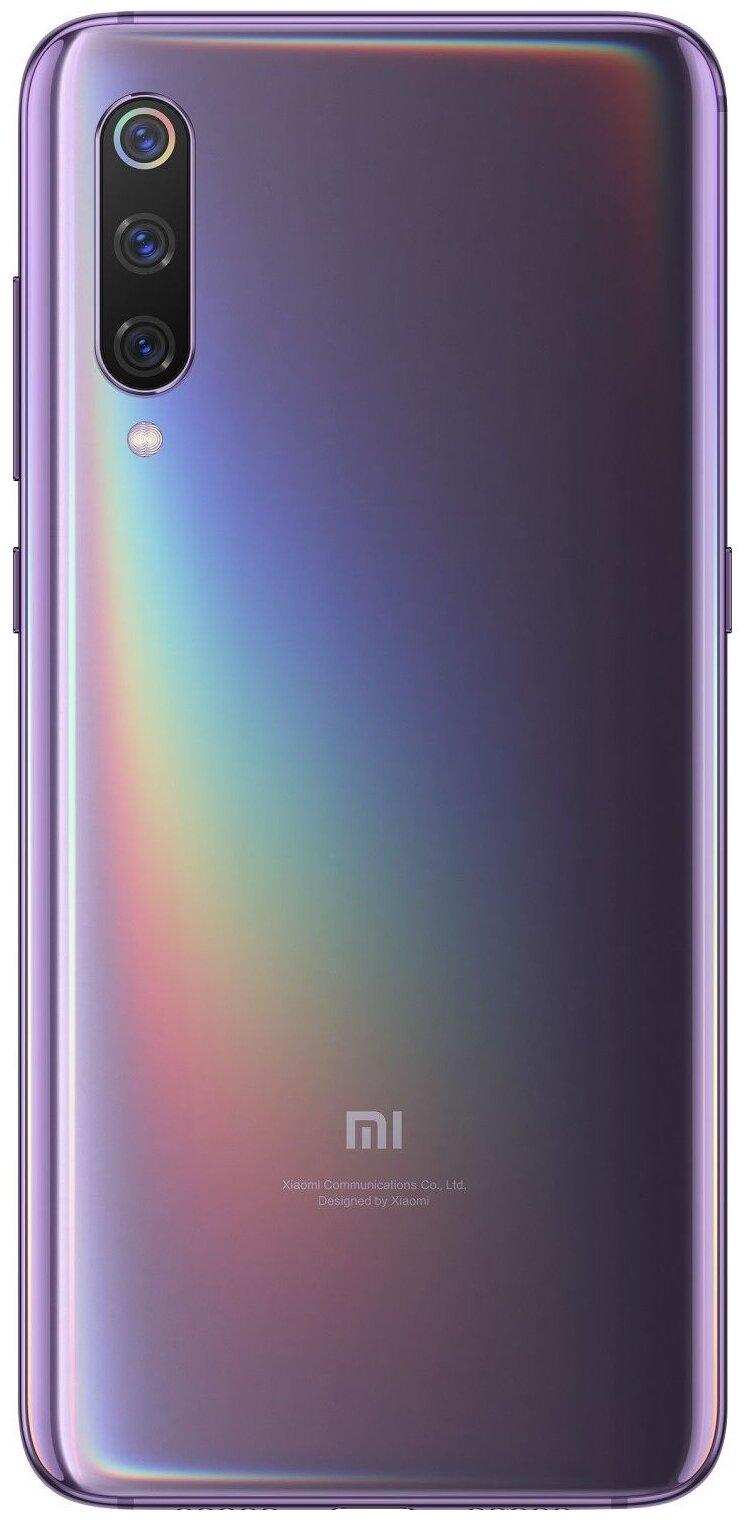 Xiaomi Mi 9 SE 6/128GB - оперативная память: 6ГБ
