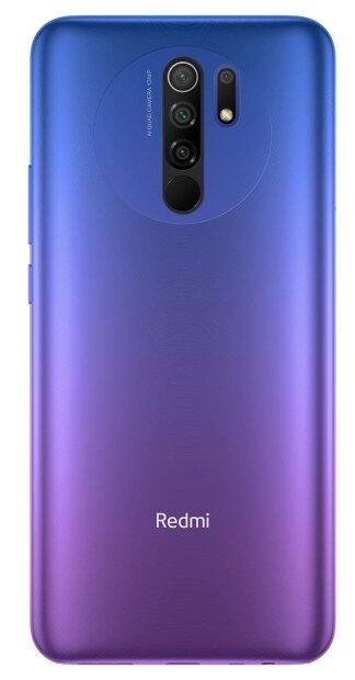 Xiaomi Redmi 9 3/32GB (NFC) - память: 32ГБ, слот для карты памяти