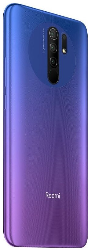Xiaomi Redmi 9 3/32GB (NFC) - процессор: MediaTek Helio G80