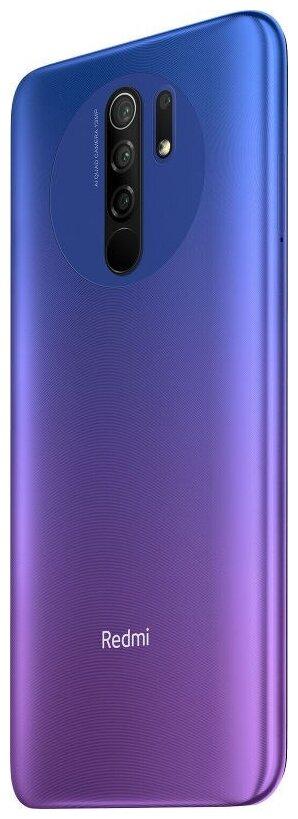 Xiaomi Redmi 9 3/32GB (NFC) - SIM-карты: 2 (nano SIM)