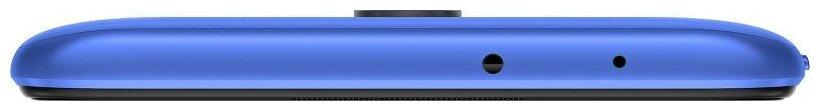 Xiaomi Redmi 9 3/32GB (NFC) - вес: 198г