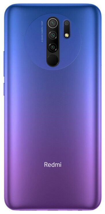 Xiaomi Redmi 9 4/64GB (NFC) - память: 64ГБ, слот для карты памяти