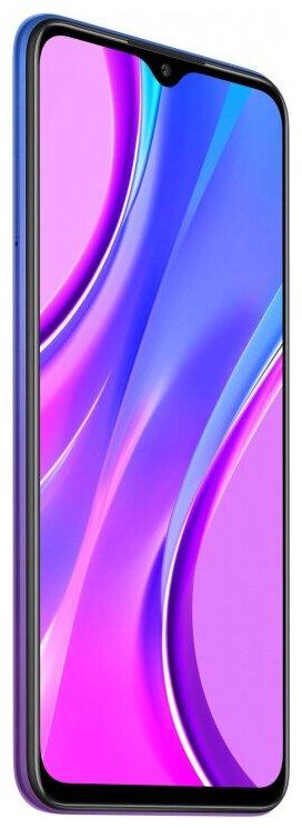 Xiaomi Redmi 9 4/64GB (NFC) - 4камеры: 13МП, 8МП, 5МП, 2МП