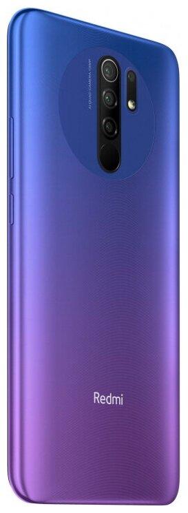 Xiaomi Redmi 9 4/64GB (NFC) - процессор: MediaTek Helio G80