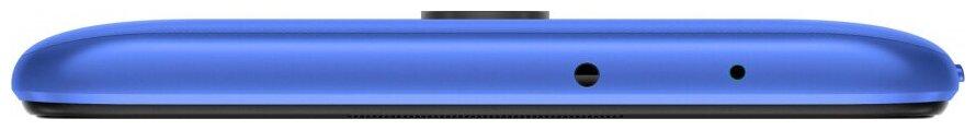 Xiaomi Redmi 9 4/64GB (NFC) - интернет: 4G LTE