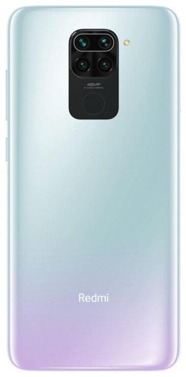 Xiaomi Redmi Note 9 4/128GB (NFC) - интернет: 4G LTE