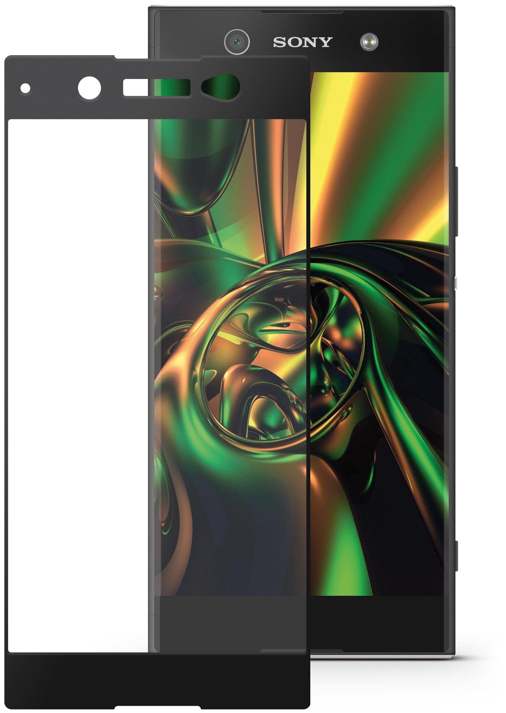 Mobius 3D Full Cover Premium Tempered Glass для Sony Xperia XA1 Ultra - свойства: прозрачность