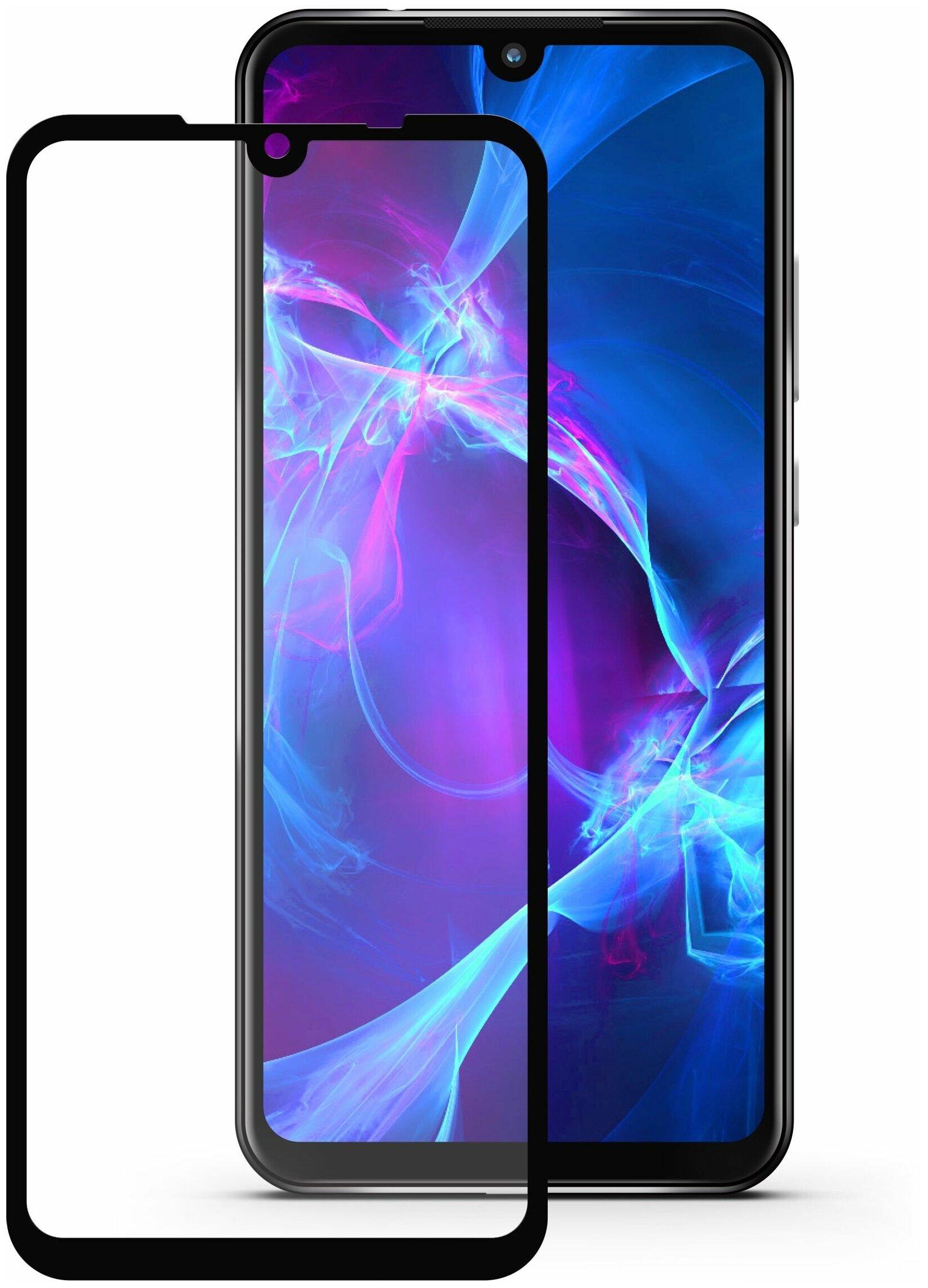 Mobius 3D Full Cover Premium Tempered Glass для Xiaomi Redmi Note 77 Pro - свойства: прозрачность