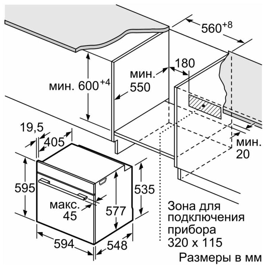 Bosch HNG6764S6 - ШхГхВ: 59.40х54.80х59.50см