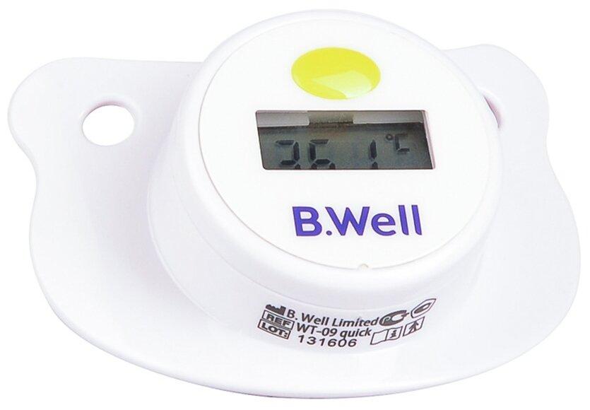 Термометр-соска B.Well WT-09 Quick - назначение: для тела