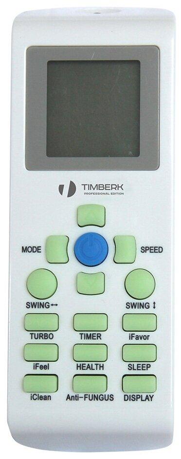 Timberk AC TIM 24LC ST5 - доп. режимы: осушение, ночной, приточная вентиляция, вентиляция