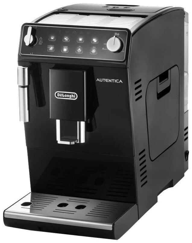 De'Longhi Autentica ETAM 29.510 - тип используемого кофе: молотый / зерновой