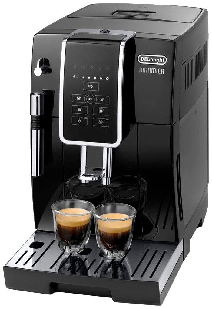De'Longhi Dinamica ECAM 350.15.B - тип используемого кофе: молотый / зерновой