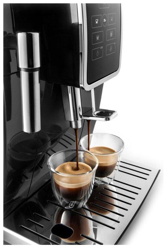 De'Longhi Dinamica ECAM 350.15.B - настройки: температура кофе, крепость кофе, объем порции горячей воды, жесткость воды