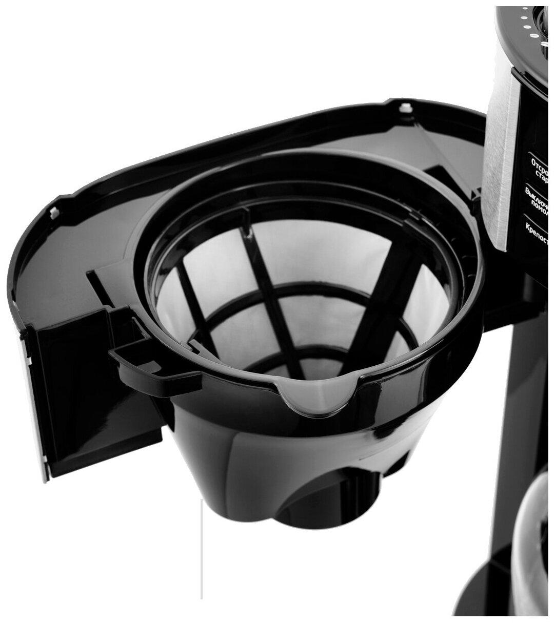 Kitfort KT-720 - фильтр: постоянный/одноразовый