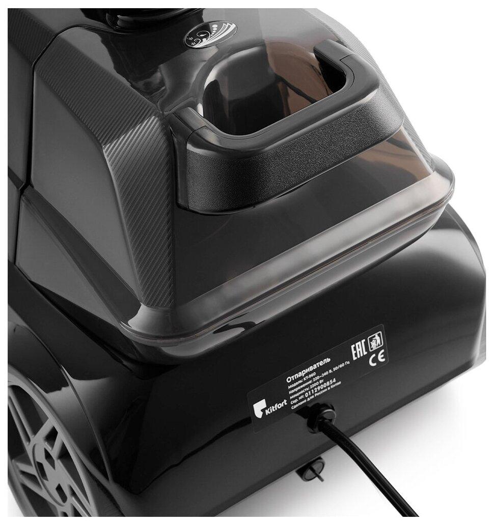 Kitfort КТ-960 - телескопическая стойка