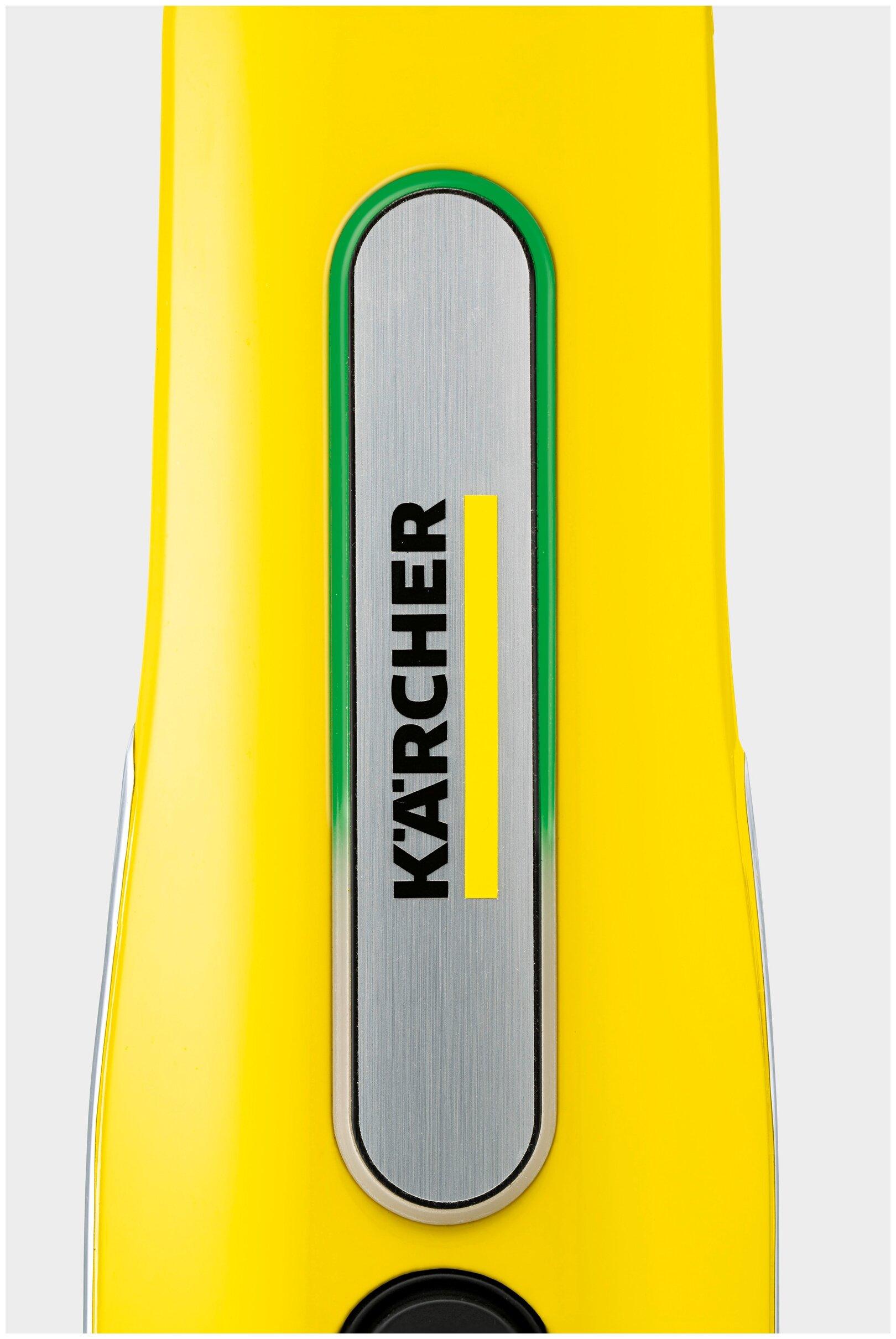 KARCHER SC 3 Upright EasyFix - регулировка подачи пара: есть