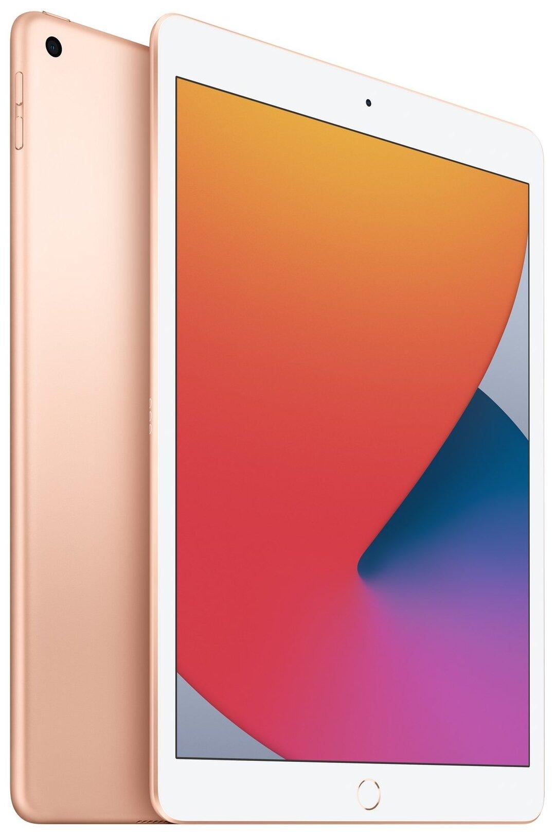 Apple iPad (2020) 128Gb Wi-Fi - размеры: 250.6x174.1x7.5мм, вес: 490г