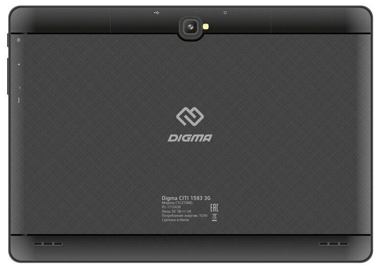 DIGMA CITI 1593 3G - встроенная память: 32ГБ, слот microSDXC