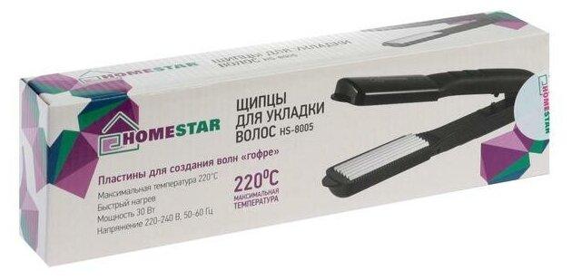 HOMESTAR HS-8005 - индикация включения