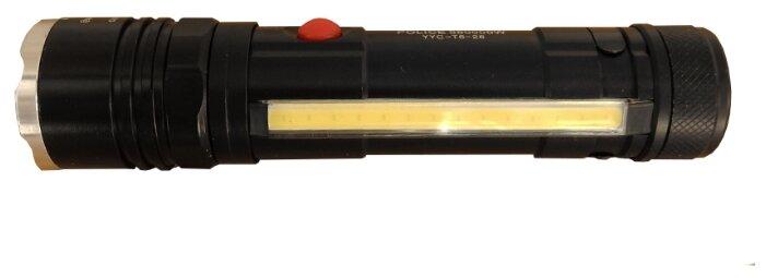 Police YYC-T6-26 с магнитным держателем - световой поток: 2300лм