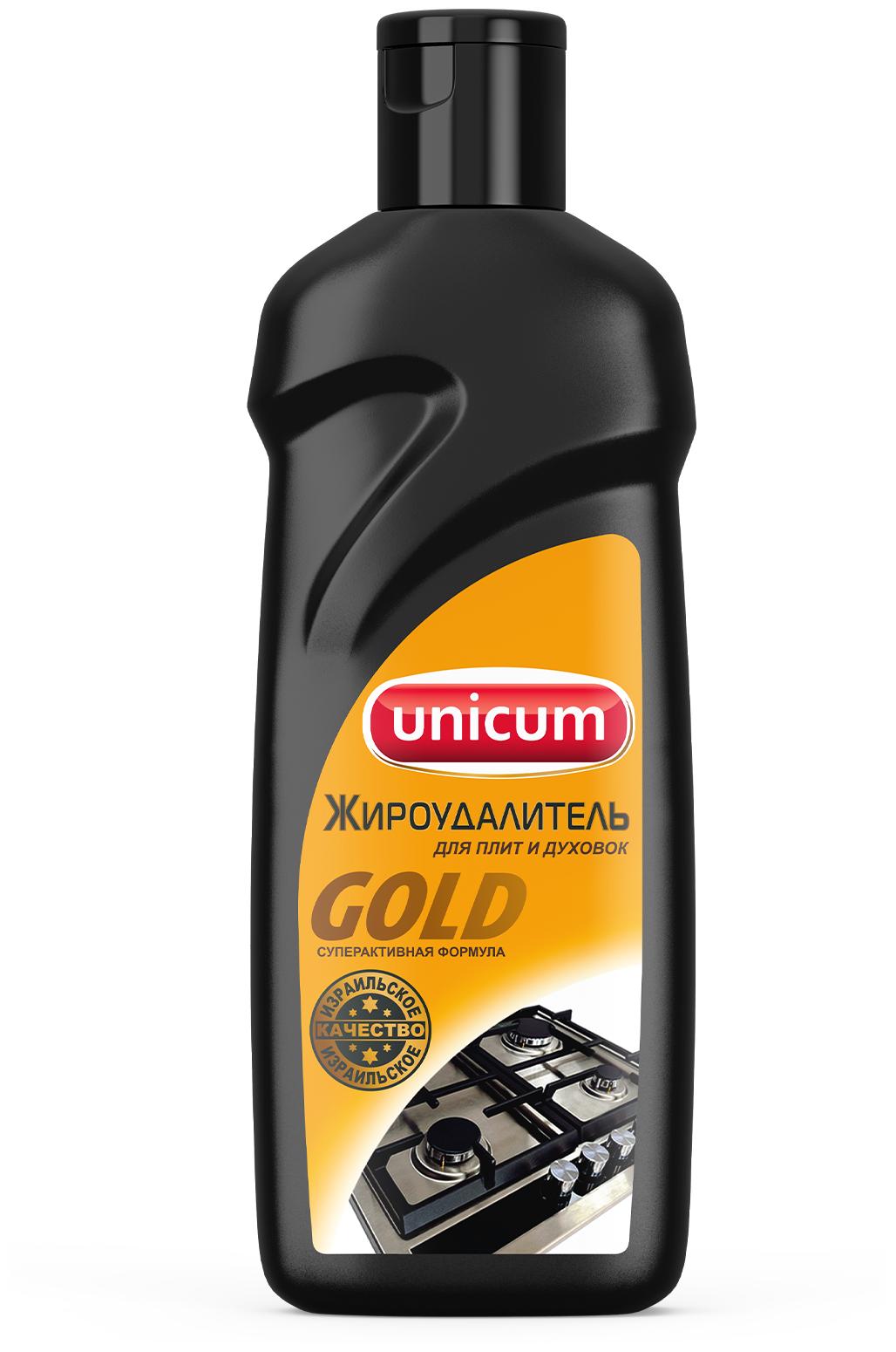 Жироудалитель для плит и духовок Gold Unicum - назначение: для металлических поверхностей, для СВЧ, для кухонных плит, для духовых шкафов, для грилей, для удаления застарелого гриля