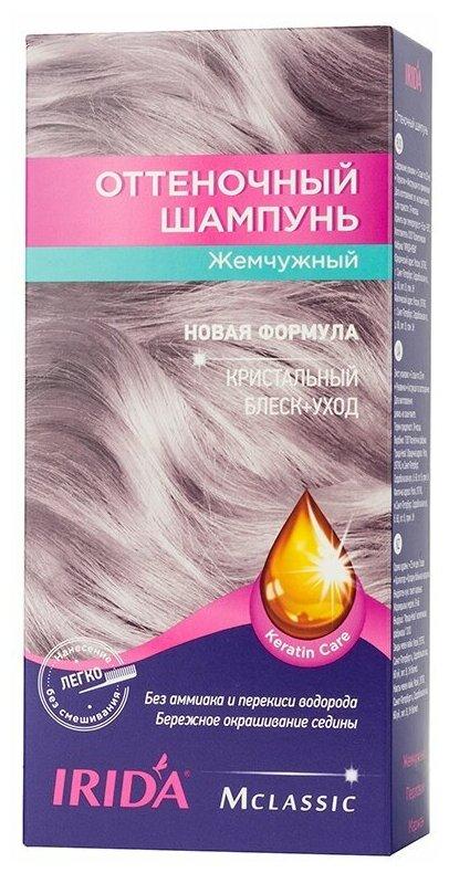 """Irida М Classic """"Жемчужный"""" - для всех типов волос"""