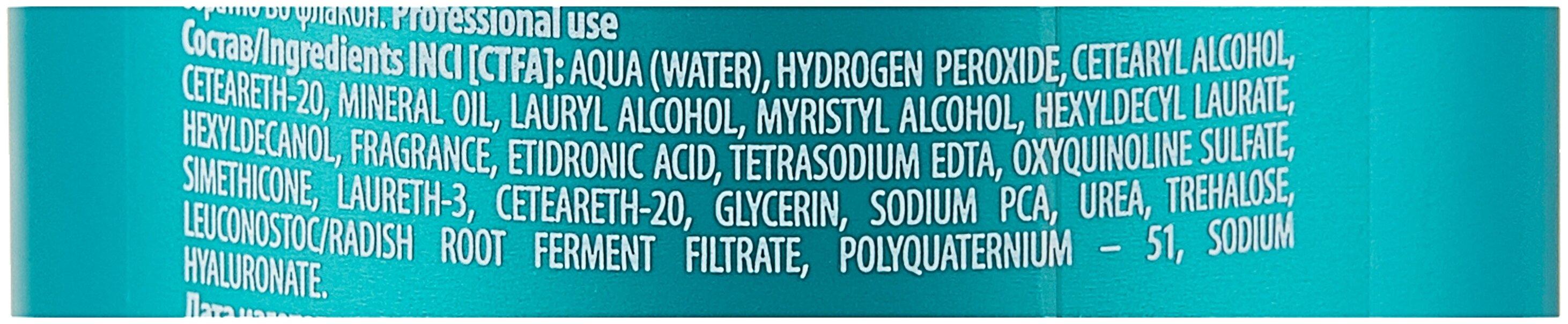 Kapous Professional Hyaluronic Cremoxon с гиалуроновой кислотой - особенности: ароматизированное средство
